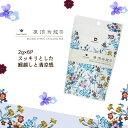 台湾茶 飲み比べ お試し おすすめ セット(Mug&Pot 凍頂烏龍茶 東方美人茶 四季春茶 ジャスミン茶 プーアル茶 鉄観音茶 ティーバッグ ティーパック 烏龍茶 2g×6P×6種) 2
