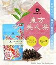 台湾茶 飲み比べ お試し おすすめ セット(Mug&Pot 凍頂烏龍茶 東方美人茶 四季春茶 ジャスミン茶 プーアル茶 鉄観音茶 ティーバッグ ティーパック 烏龍茶 2g×6P×6種) 3