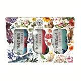 台湾三大烏龍茶飲み比べプチギフトセット(久順銘茶プレゼントセレクト凍頂烏龍茶・東方美人茶・文山包種茶リーフティーバッグセット)