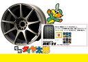 【期間限定】【数量限定】【ランエボ10】LANCER EVO-Xにお勧め!Weds Sports SA70 【タイヤ】2...