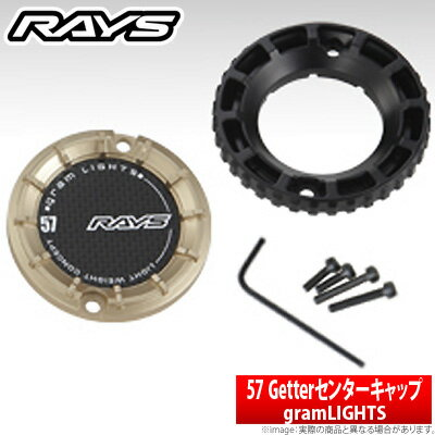 車用品, その他 RAYSgramLIGHTS 57Getter gram LIGHTS