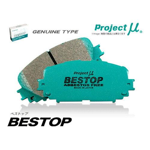 ブレーキ, ブレーキパッド BESTOP() SAFARI WGY60, CGY60 F256