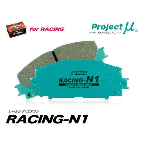 ブレーキ, ブレーキパッド RACING-N1() TERRANO REGULUS JRR50 F237