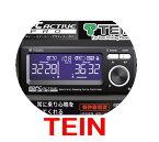【テイン/TEIN】 EDFC Active PRO 1台分セット コントローラキット+モーターキット 品番:EDK04-Q0349、EDK05-#