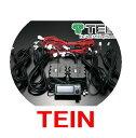 【テイン/TEIN】 EDFC Active 1台分セット ...