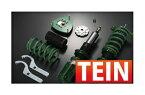 【テイン/TEIN】 トヨタ MR2 等にお勧め モノスポーツ / MONO SPORT 車高調 型式等:SW20 品番:GST04-71SS4