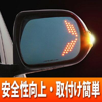 【K-SPEC ケースペック】車検対応で簡単取り付け【シルクブレイズLEDウイングミラー】ノア用 型...
