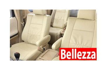 【ベレッツァ Bellezza】フォレスター (5人乗) 等にお勧め カジュアルGシートカバー 型式等:SJ5 / SJG 品番:F892