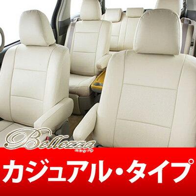 【純正シートが汚れない!】 【シートカバー】【ベレッツァ】 DIYで手軽に車内を模様替え♪【Be...