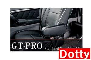 【Dotty】 GT-PRO シートカバー 1台分 セレナハイブリッド (8人乗り)にお勧め! C26系 H24/08→H25/12 品番:6423