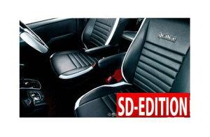 【受注生産】【グレイス Grace】セレナハイブリッド (8人乗) 等にお勧め SDエディション シートカバー 1台分 型式等:C26 品番:CS-N012-C