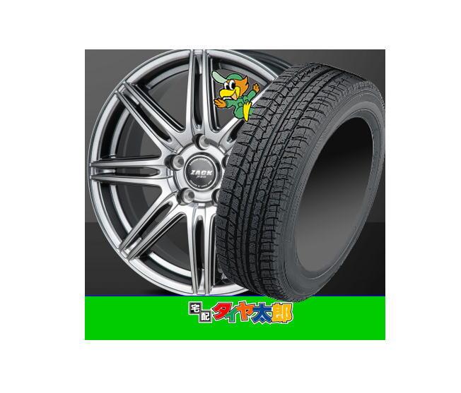 タイヤ・ホイール, スタッドレスタイヤ・ホイールセット 16 CM1 CM2 CM3 VRX220555R16ZACK JP-8186.5J-16inch 5 PCD114.3 in48 4 205-55R16