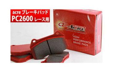 【アクレ/acre】 MERCEDES BENZ GL X166? 等にお勧め PC2600 [フロント用] 左右セット レース用ブレーキパッド 型式等:GL63 AMG 品番:β648*4