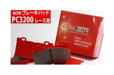 【アクレ/acre】 LOTUS EXIGE 等にお勧め PC3200 [リア用] 左右セット レース用ブレーキパッド 型式等:1.8 6MT S 品番:β1202*1