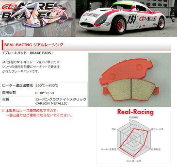 【アクレ/acre】 MERCEDES BENZ E CLASS W211(ワゴン) 等にお勧め リアルレーシング [リア用] 左右セット 【競技用品】 ブレーキパッド REAL-RACING 型式等:E63 AMG (Fr ,6pot Rr,4pot) 品番:β644*1