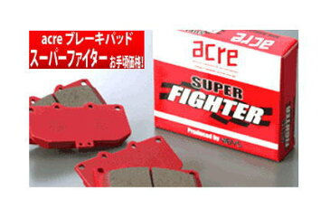 【アクレ/acre】スーパーファイター [リア用] 左右セット ブレーキパッド Super-Fighter ヴォクシー/VOXY/ノア ZRR70G (2WD/S-VSC) などにお勧め 品番:442