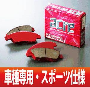 【Acre】扱い易いストリート用ベストセラー【価格に挑戦!】【アクレ】ライトスポーツ フロント...