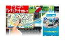 【データシステム/DataSystem】TV-NAVI KIT テレビ&ナビキッ...