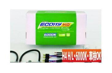 マーチ(マイナー前) K10等にお勧め!CATZ Ecolty HIDコンバージョンシステム HID6000K コンバージョンキット