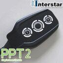 【インタースター Interstar 】BMW アルピナ B5 等にお勧め PPT2 プラグインパワースロットル Plug-in Power Throttle 型式等:E60,E61 品番:2.10.01.01 - 29,819 円