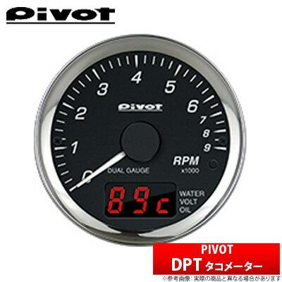 車用品, その他  Pivot DPT DUAL GAUGE PRO JE12