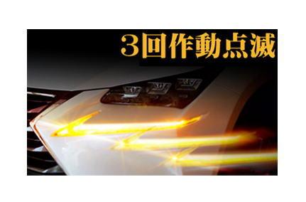 【シエクル siecle】フォレスター 等にお勧め ワンタッチウインカープラス(OTW) 基本タイプ 型式等:SH5 品番:OTW-01