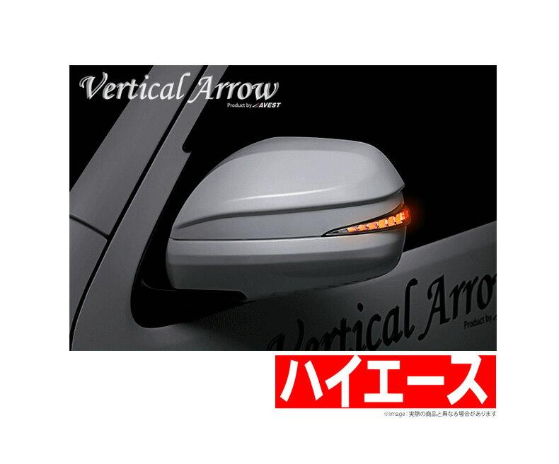 車用品, その他  AVEST200 Vertical Arrow TypeZsLED 200(14) AV-017-