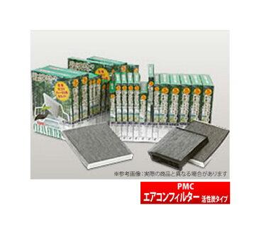 【PMC】 ヴィッツ/Vitz 等にお勧め エアコンフィルター 活性炭タイプ(Cタイプ) カーエアコン用クリーンフィルター パシフィック工業 型式等:SCP10.13 NCP10.13.15 品番:PC-102C