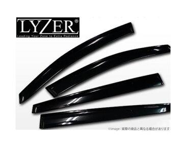 【LYZER】クリアブラックドアバイザー (サイドドアバイザー / スモーク) ノア ZRR7#系 などにお勧め 品番:DO-0011 ライザー 高品質サイドバイザー