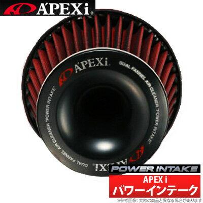 【アペックス/APEXi 】パワーインテーク Power Intake スープラ JZA80 などにお勧め 品番:507-T004