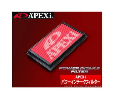 【アペックス/APEXi 】パワーインテークフィルター オーパ ZCT10 などにお勧め 品番:503-T109