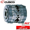 【クスコ CUSCO】クレスタ 等にお勧め LSD type MZ リア 1.5way(1.5&2way) 型式等:JZX90 品番:LSD 160 K15