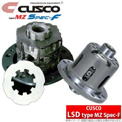 駆動系パーツ, LSD  CUSCO LSD type MZ Spec-F 1.5way(1.52way) GX81 LSD 159 KT15