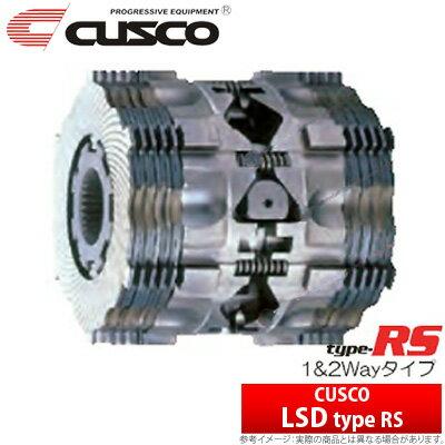 駆動系パーツ, LSD  CUSCO LSD type RS 2way(12way) SH9 LSD 183 F2