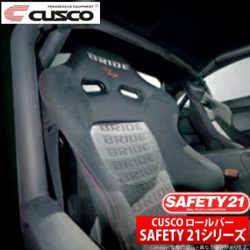 【クスコ CUSCO】ソアラ 等にお勧め SAFETY21ロールケージ 型式等:JZZ30 品番:185 270 ES20