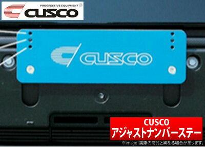 車用品, その他  CUSCO WRX STI VAB 00B 550 AL