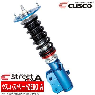 サスペンション, 車高調整キット  CUSCOV5 STREET ZERO A CP9A 561 61N CN