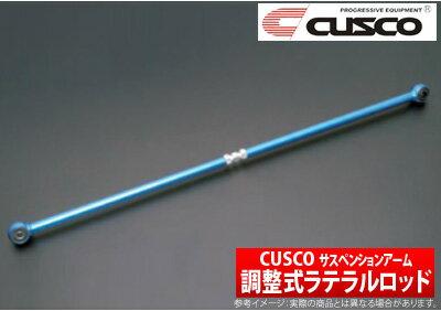 車用品, その他  CUSCO CP21S 625 466 A