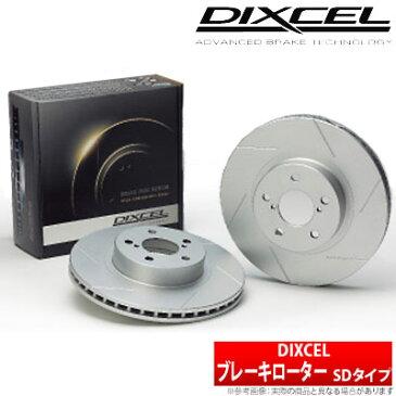 【ディクセル/DIXCEL】SDタイプ フロント用 2枚セット ブレーキディスクローター タイプSD マーク2/ クレスタ / チェイサー GX71 などにお勧め 品番:3119231