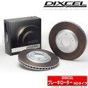 【ディクセル DIXCEL】 ハリアー 等にお勧め HDタイプ・リア用 2枚セット ブレーキディスクローター タイプHD 型式等:SXU15W ACU15W MCU16W 品番:3150863