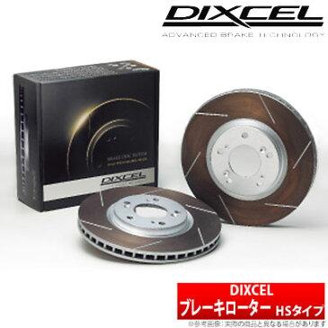 【ディクセル/DIXCEL】HSタイプ フロント用 2枚セット ブレーキディスクローター タイプHS サンバー/ サンバー ディアス TW1/TW2 (NA) などにお勧め 品番:3617045