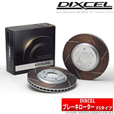 車用品, その他  DIXCEL CX-5 FS 2 FS KEW 3513139
