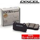 【ディクセル DIXCEL】 マーク2/クレスタ/チェイサー 等にお勧め ESタイプ・リア用 ブレーキパッド タイプES 型式等:GX71 品番:315124