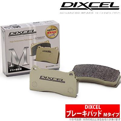 【ディクセル DIXCEL】 ライフダンク 等にお勧め Mタイプ・フロント用 ブレーキパッド タイプM 型式等:JB3 品番:331022