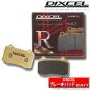 【ディクセル DIXCEL】 シビック 等にお勧め R01タイプ・フロ...