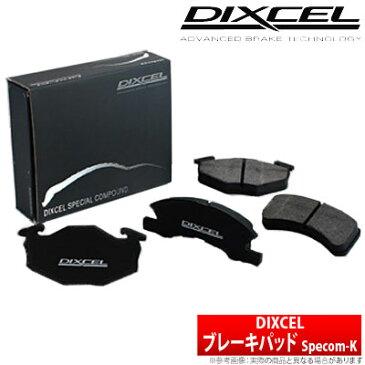 【ディクセル DIXCEL】 フレアワゴン 等にお勧め Specom-K スペコンKタイプ・フロント用 ブレーキパッド 型式等:MM32S 品番:371082