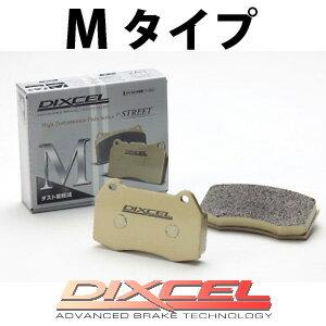 DIXCEL ブレーキパッドパルサー用ディクセル ブレーキパッド Mタイプ[フロント用]品番:321 ...