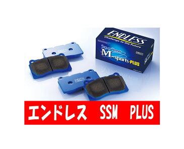 【エンドレス/ENDLESS】ブレーキパッド SSM フロント用 SuperStreet M-Sports / SS-M オーパ 10系 などにお勧め 品番:EP382