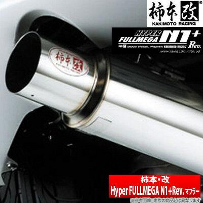 車用品, その他  HYPER FULLMEGA N1 Rev. GGB B31308