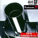 【柿本改】 クレスタ 等にお勧め Kakimoto.R マフラー / カキモト・アール 型式等:JZX81 品番:TS321
